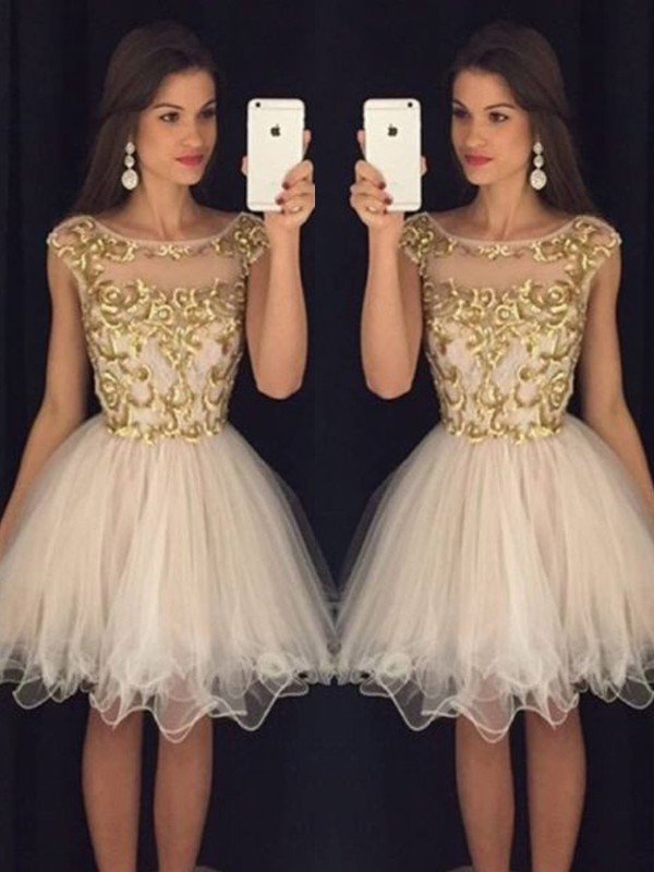 Champagne Tulle Scoop A-line/Princess Short/Mini Dresses